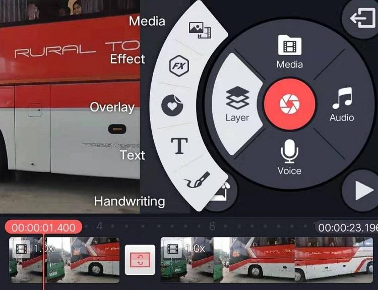 حلقه رسانه در اپلیکیشن KineMaster